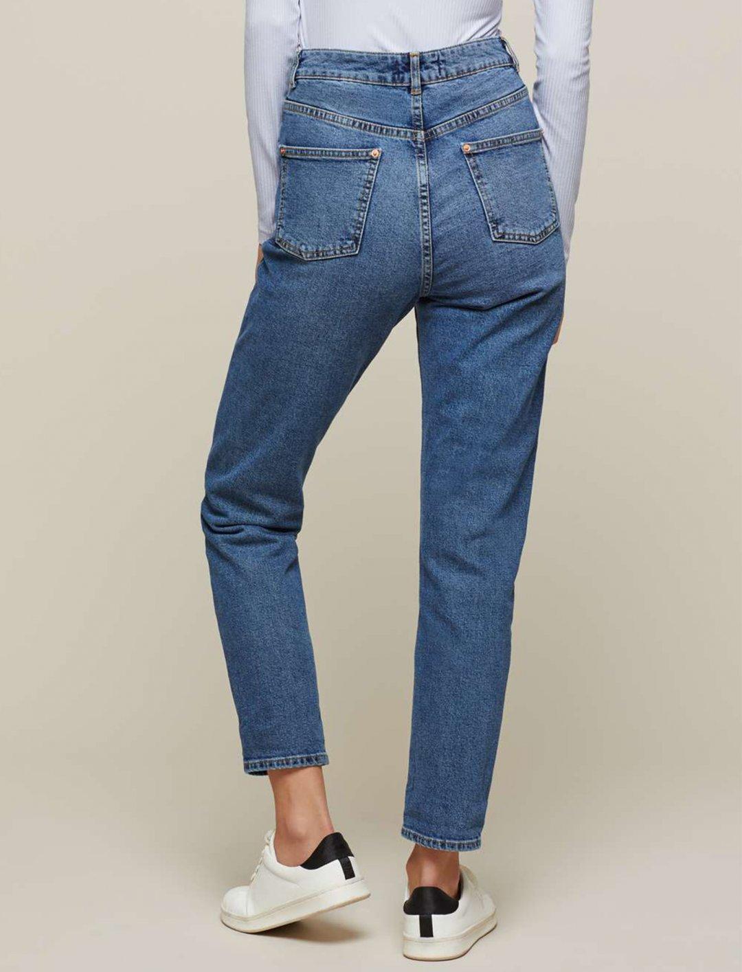 "Plain Turn Up Hem Jeans {""id"":5,""product_section_id"":1,""name"":""Clothing"",""order"":5} Miss Selfridge"