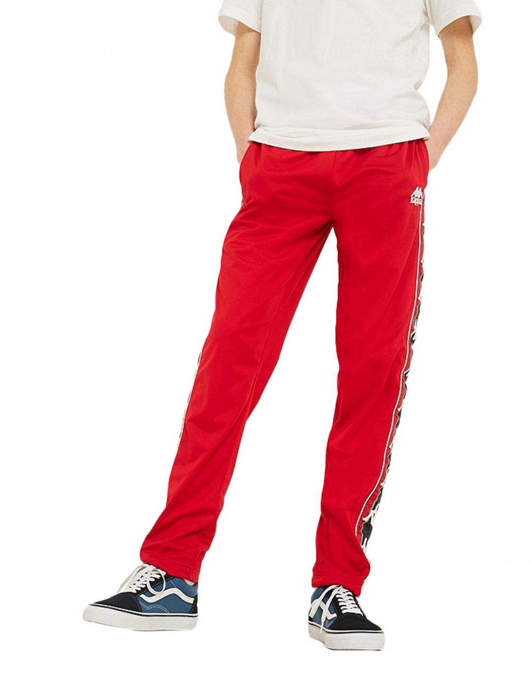 "Kappa Red Logo Track Pants {""id"":5,""product_section_id"":1,""name"":""Clothing"",""order"":5} Kappa"