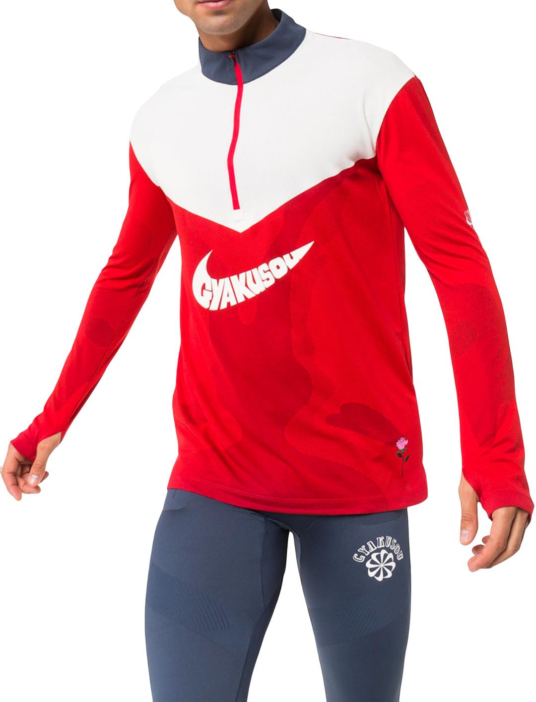"Zipped Sports Top {""id"":5,""product_section_id"":1,""name"":""Clothing"",""order"":5} Nike x Gyakusou"