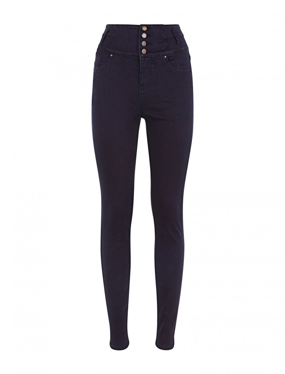 "New Look High Waist Jeans {""id"":5,""product_section_id"":1,""name"":""Clothing"",""order"":5} New Look"
