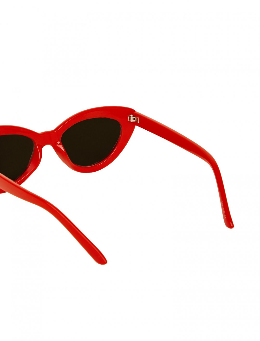 "New Look Cat Eye Sunglasses {""id"":16,""product_section_id"":1,""name"":""Accessories"",""order"":15} New Look"