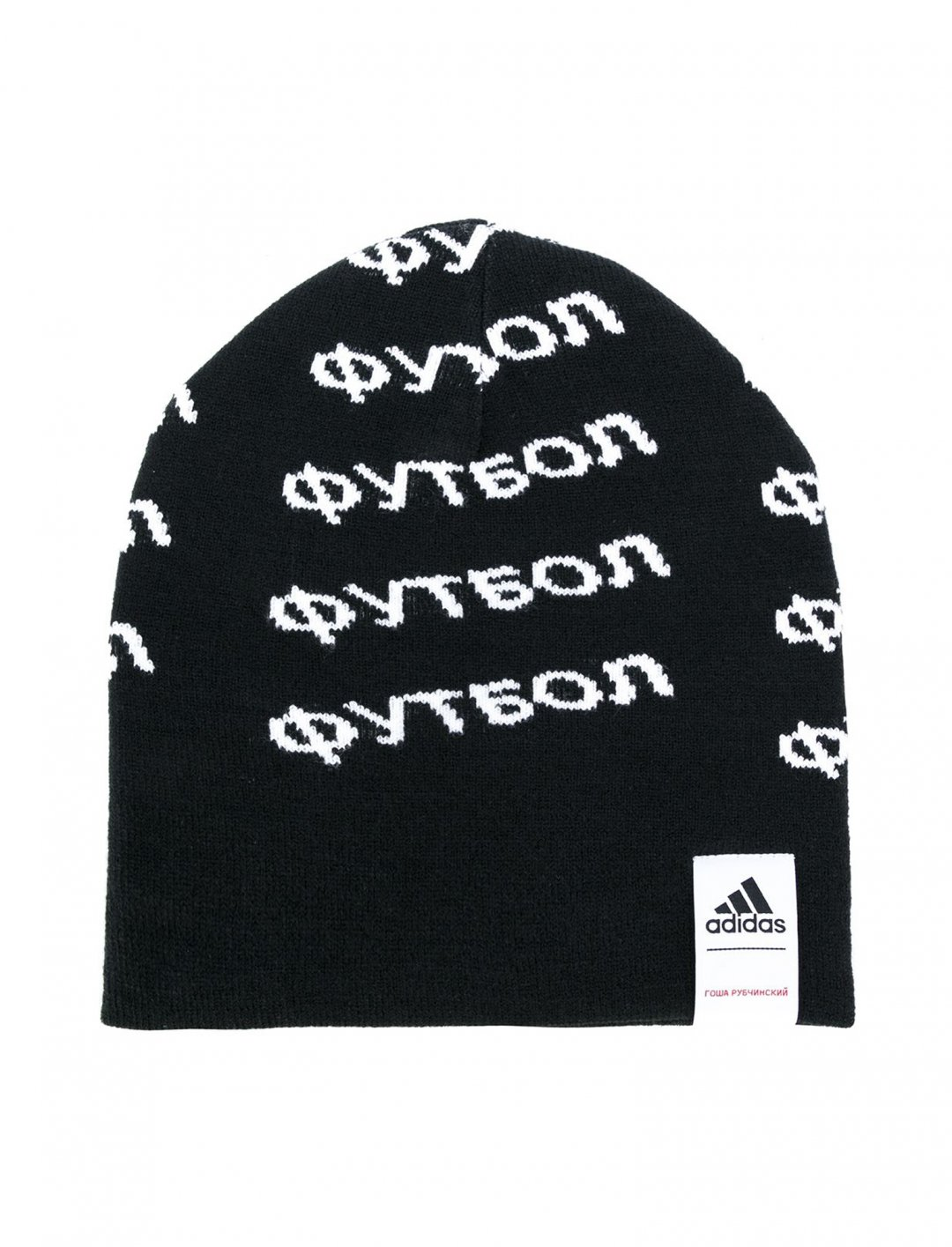 "Logo Beanie {""id"":16,""product_section_id"":1,""name"":""Accessories"",""order"":15} Gosha Rubchinskiy x Adidas"