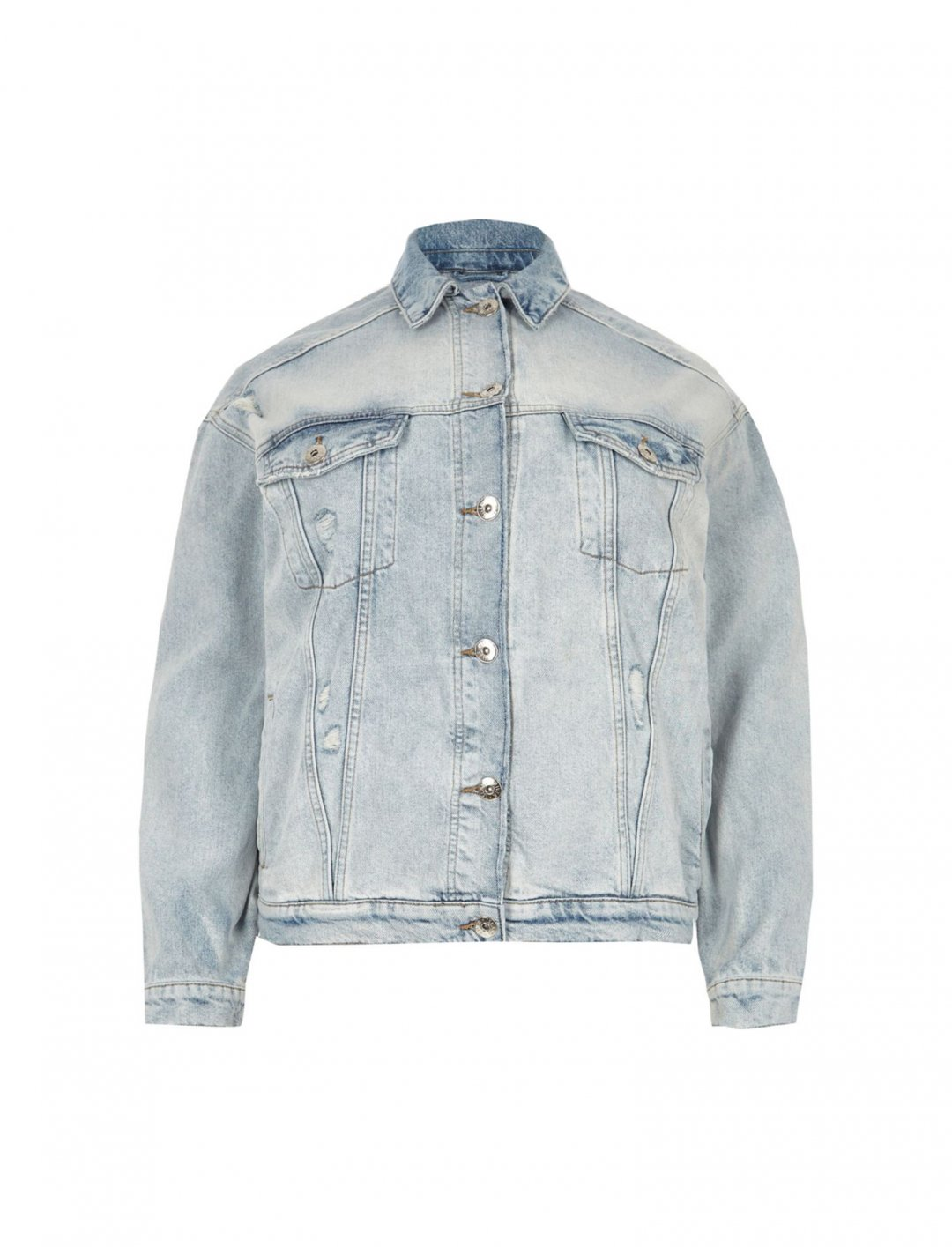 "Ripped Denim Jacket {""id"":5,""product_section_id"":1,""name"":""Clothing"",""order"":5} River Island"