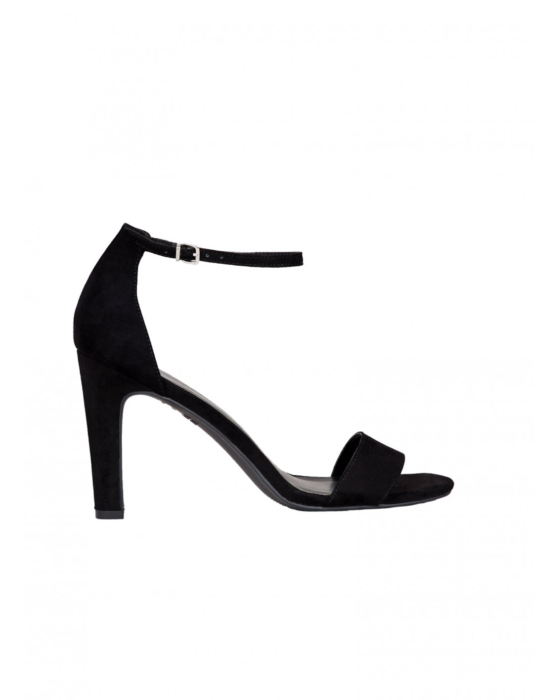 "New Look Black Heel Sandals {""id"":12,""product_section_id"":1,""name"":""Shoes"",""order"":12} New Look"