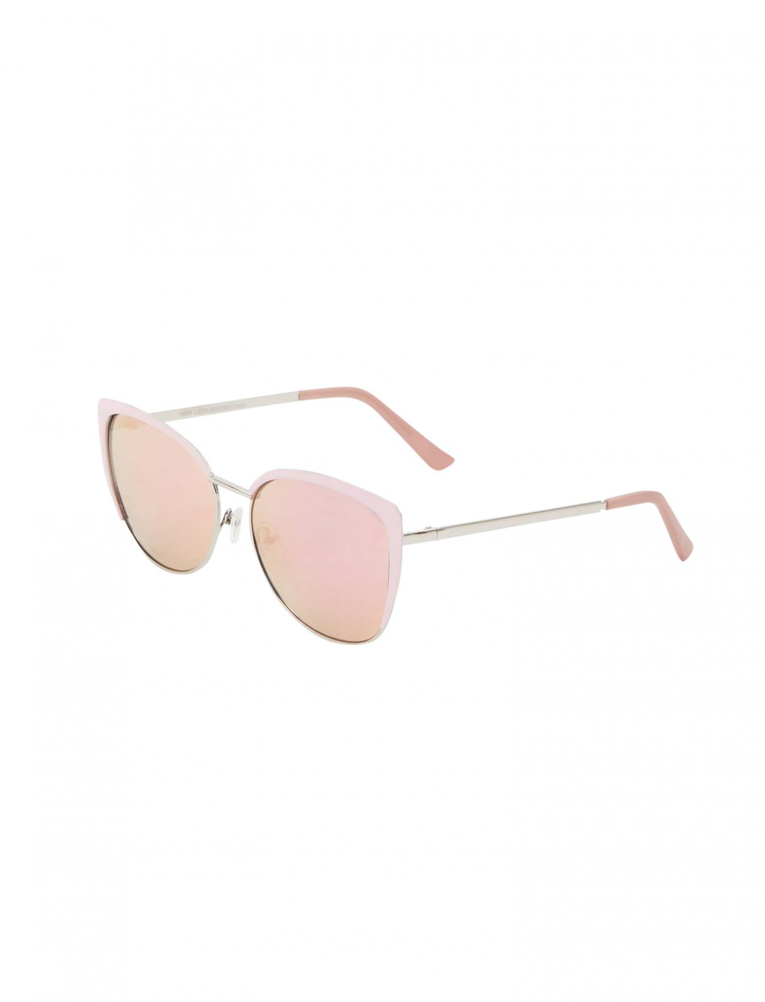 "New Look Pink Retro Sunglasses {""id"":16,""product_section_id"":1,""name"":""Accessories"",""order"":15} New Look"