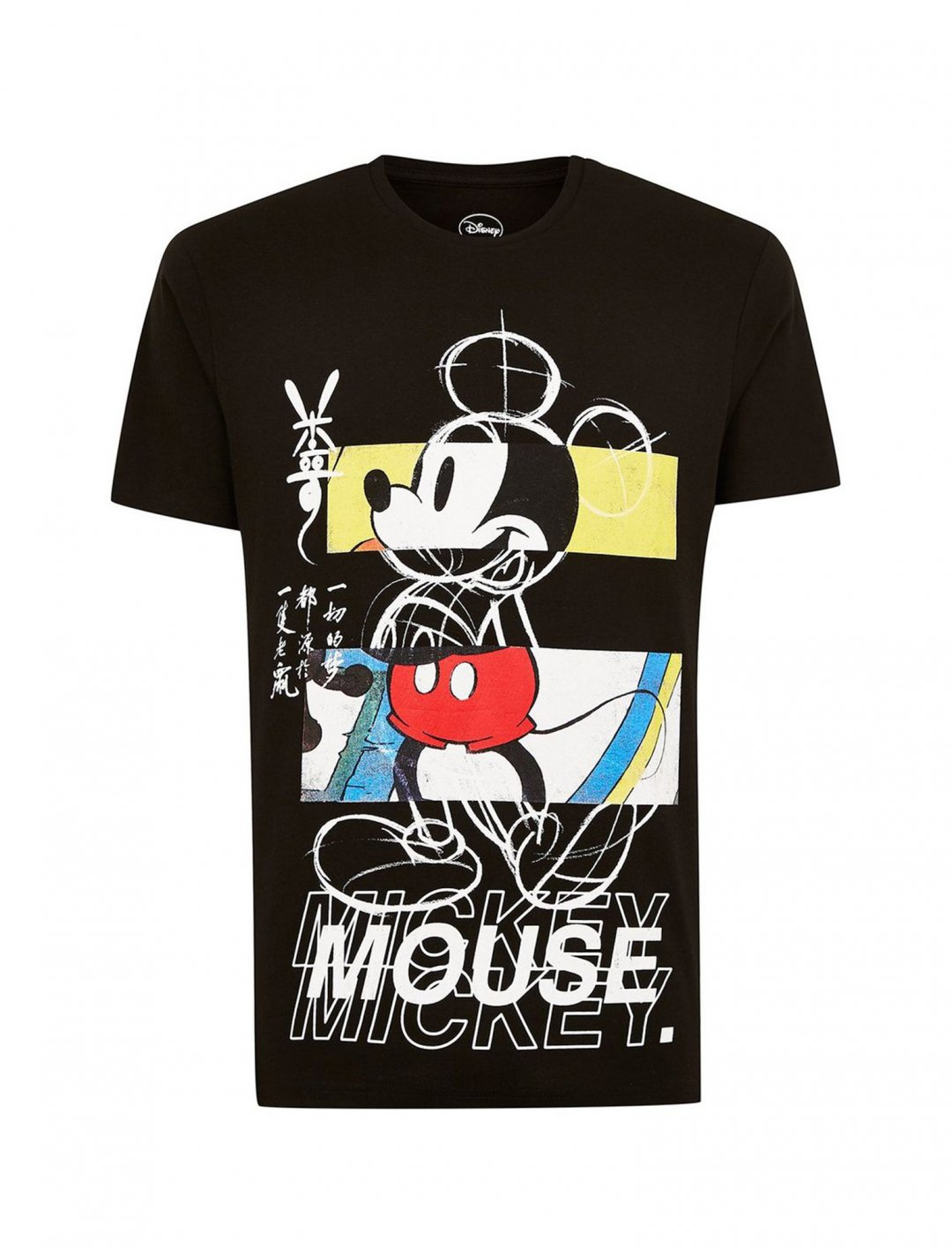 "Mickey Mouse T-Shirt {""id"":5,""product_section_id"":1,""name"":""Clothing"",""order"":5} Topman"