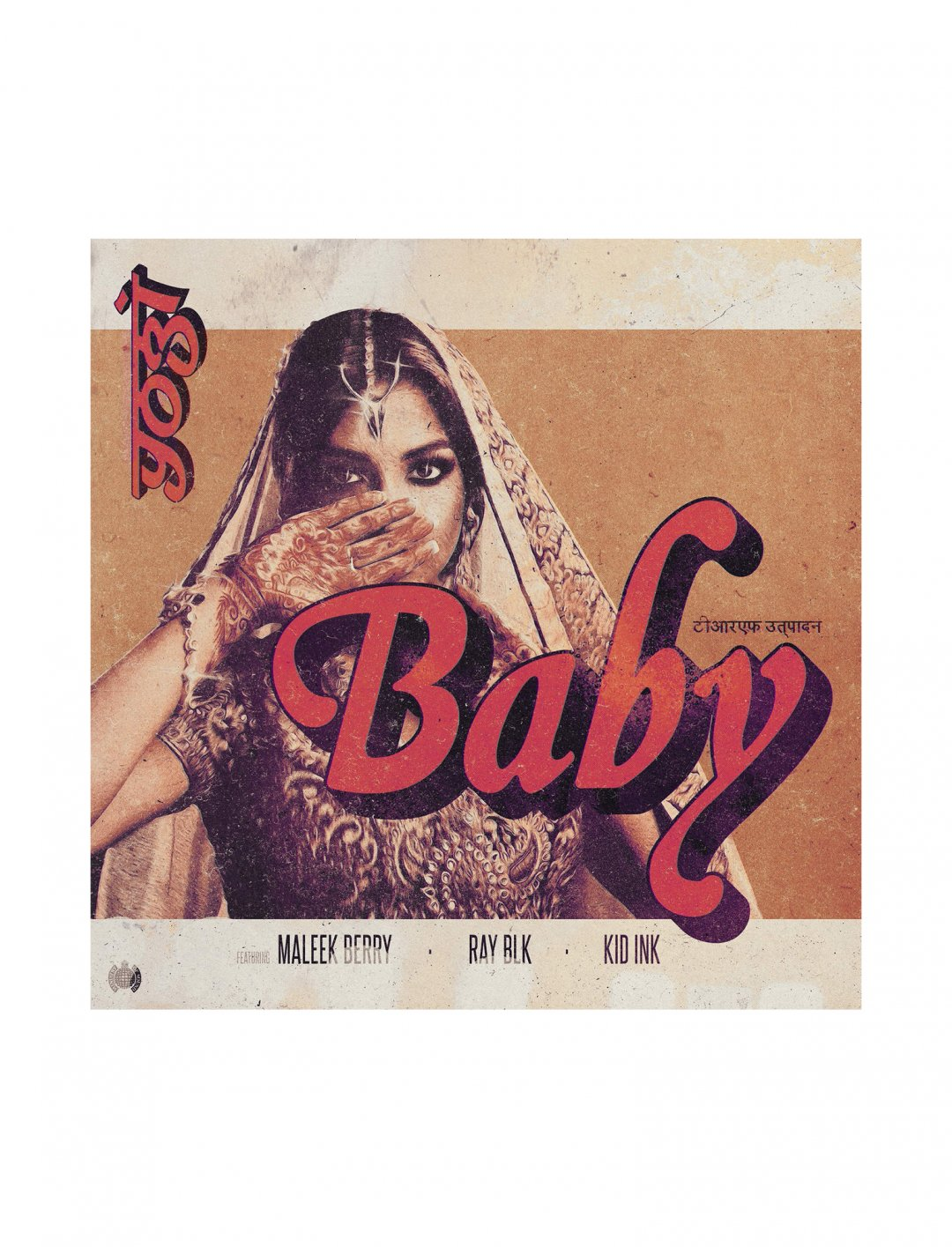 "Baby Single {""id"":11,""product_section_id"":1,""name"":""Music & Ringtone"",""order"":11} iTunes"