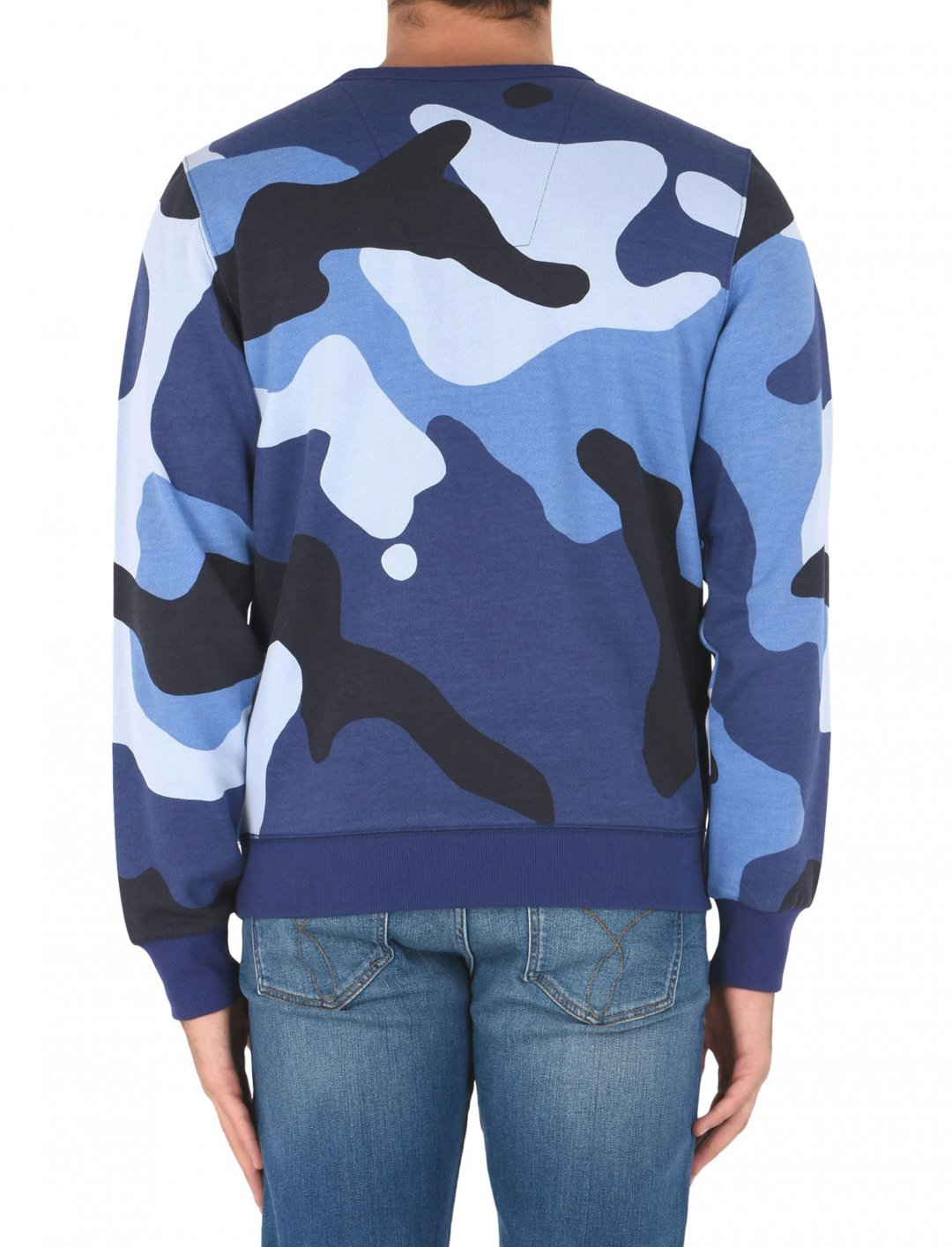 "Sweatshirt In Camo {""id"":5,""product_section_id"":1,""name"":""Clothing"",""order"":5} G-Star Raw"