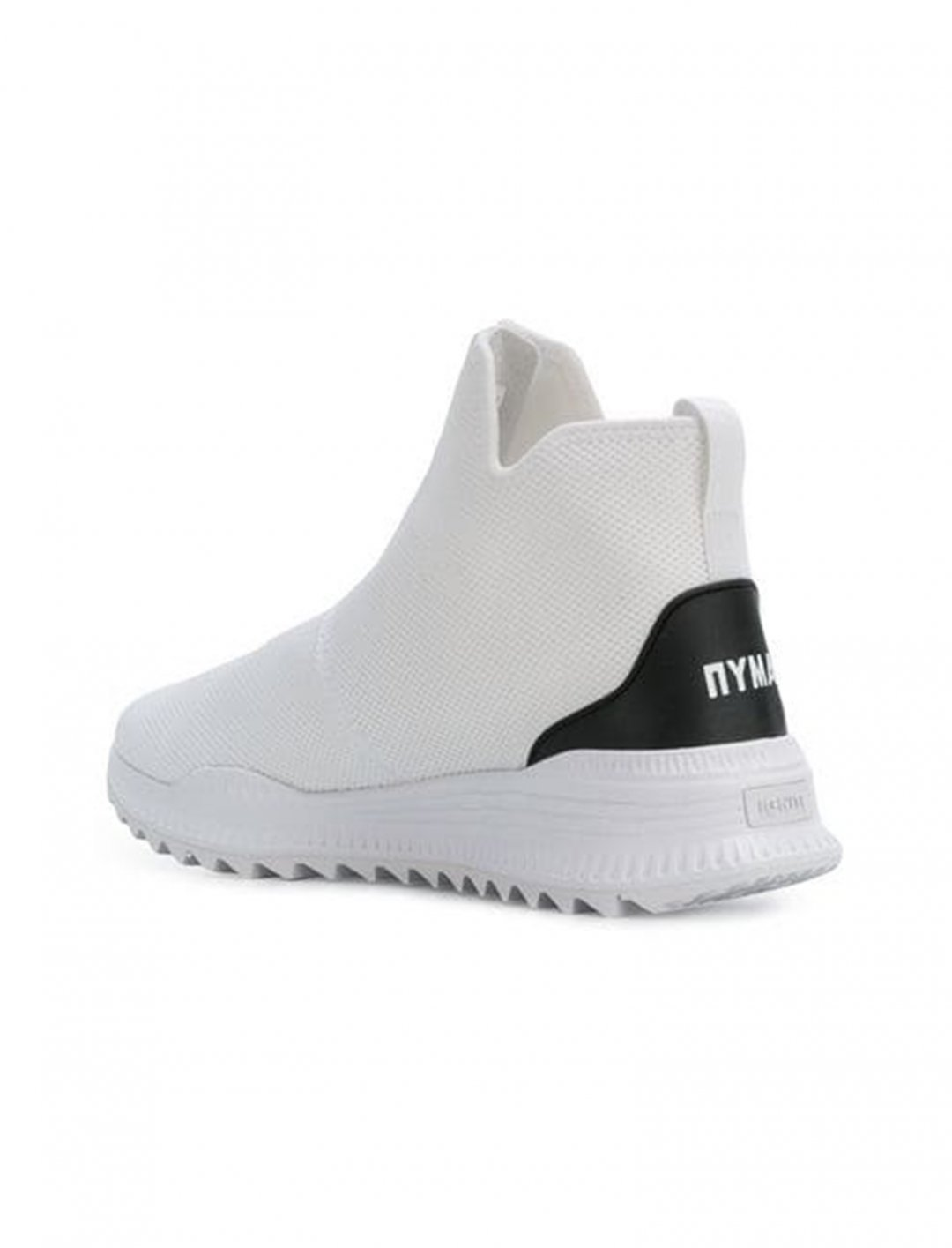 """High Top Trainers {""""id"""":12,""""product_section_id"""":1,""""name"""":""""Shoes"""",""""order"""":12} Puma"""