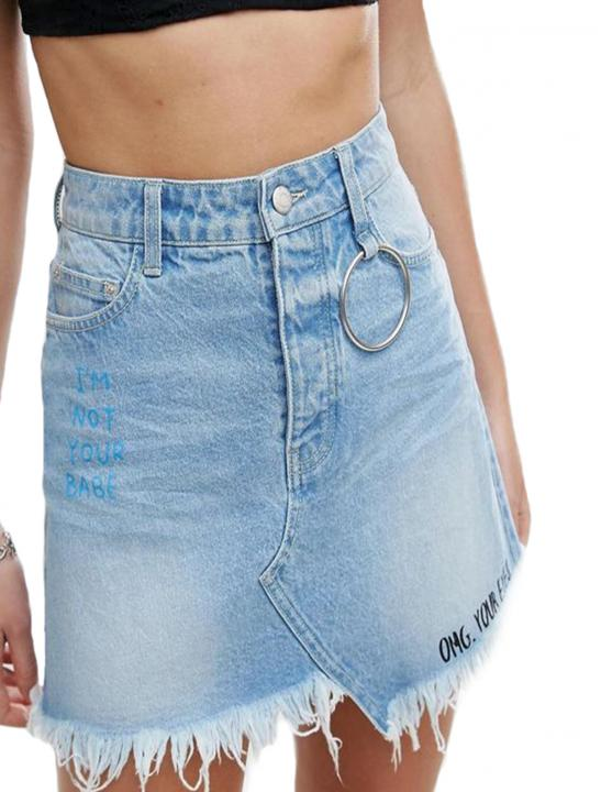 Denim Skirt - 5 After Midnight