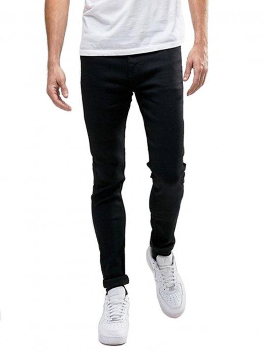 Super Skinny Jeans - Shakira