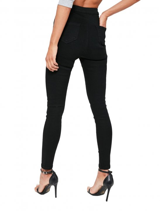 High Waisted Skinny Jeans Clothing Missguided