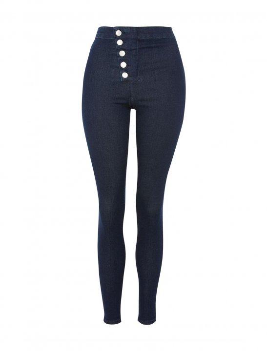 Blue Button Jeans - Grace VanderWaal