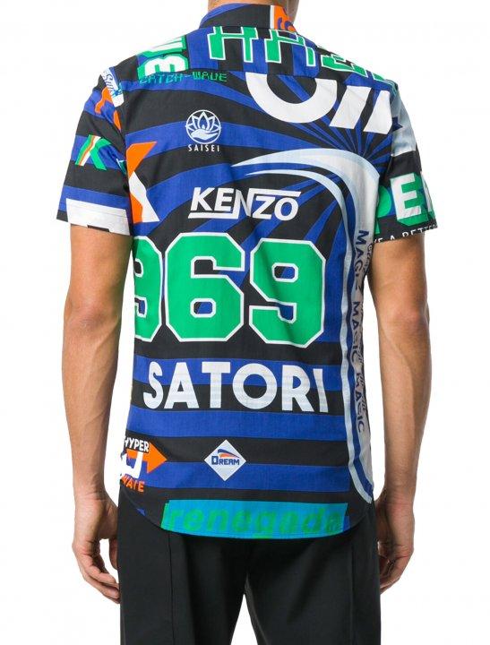 "Kenzo Multi Print Shirt {""id"":5,""product_section_id"":1,""name"":""Clothing"",""order"":5} Kenzo"